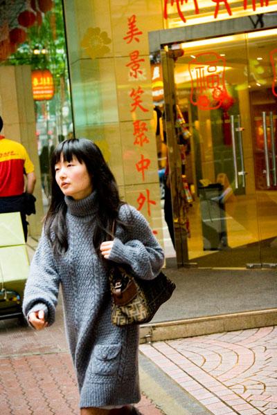 Beautiful female Chinese shopper