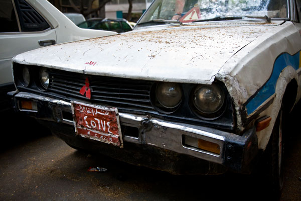 classic American car in Cairo