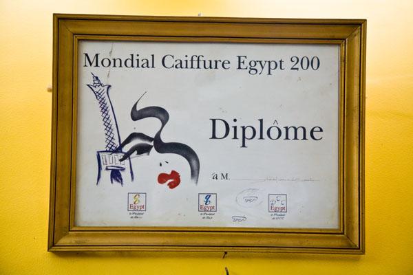 Egyptian wedding hair salon in El Minya