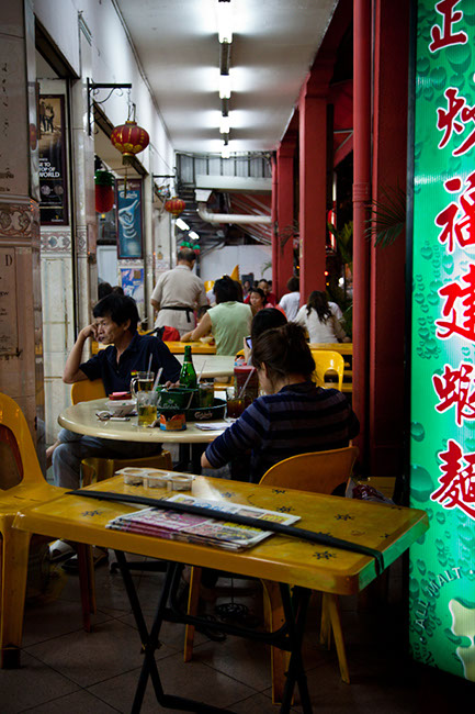 Local eateries on corner of Florence Street in Singapore