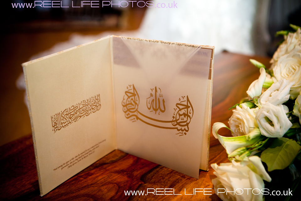 wedding invitations in Arabic